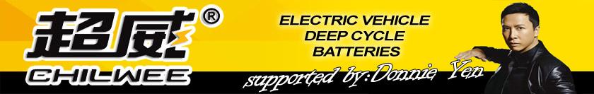 Chlwee deep cycle batterije